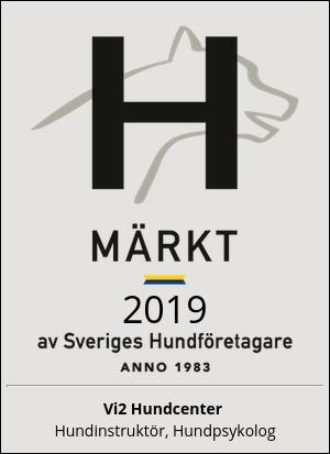 Sveriges Hundföretagare, H-märket - en officiell kvalitetsstämpel inom hundbranschen